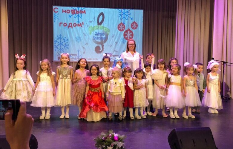 Новогодний концерт ДК Полимер