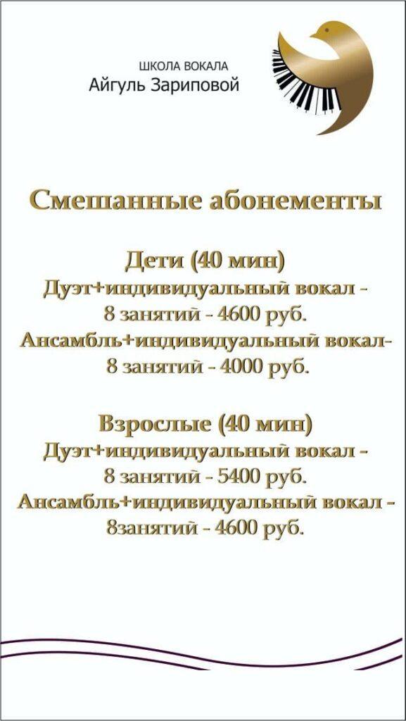ba2a2384-6795-44a1-9d3c-b02e98ebb7ff