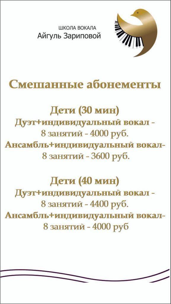 3dbd3fd9-680c-4577-853a-17361470a9fd