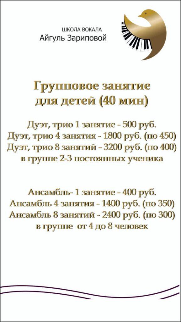 8ee9faff-084d-4348-81ff-6c71e0858980
